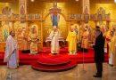 Блаженніший Святослав увів на престол екзархату для українців у Німеччині та країнах Скандинавії нового екзарха владику Богдана Дзюраха.