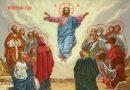 Празник Вознесіння ГНІХ