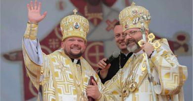 Блаженніший Святослав привітав владику Степана Суса з ювілеєм